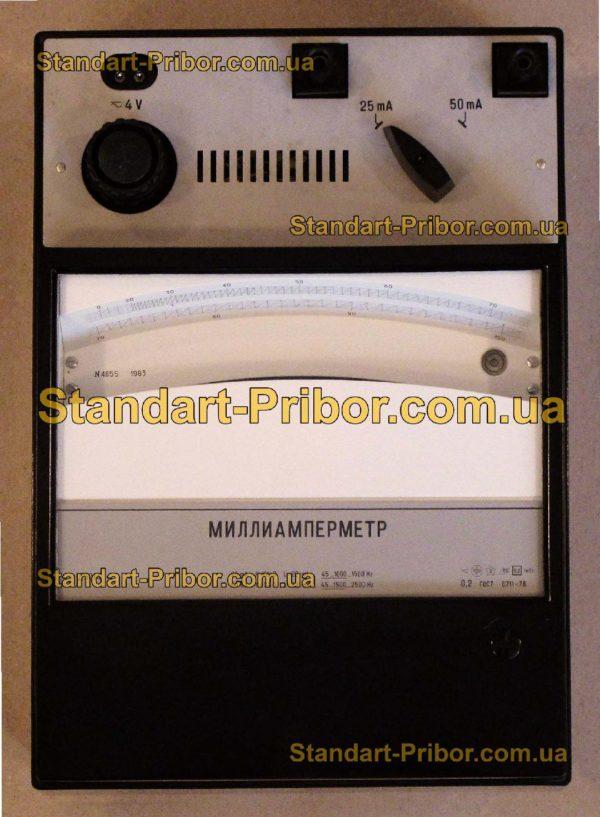 Д50144 амперметр, миллиамперметр - изображение 2