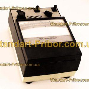 Д50146 амперметр, миллиамперметр - фотография 1