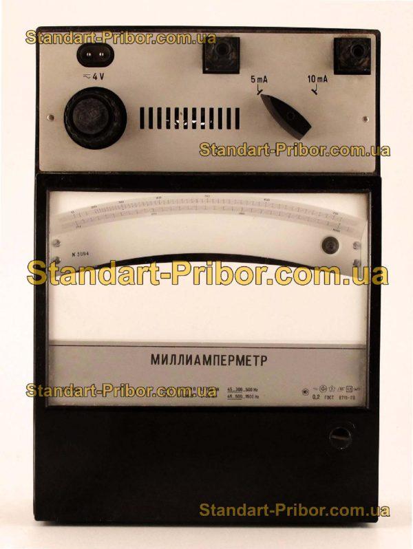 Д50146 амперметр, миллиамперметр - фотография 4