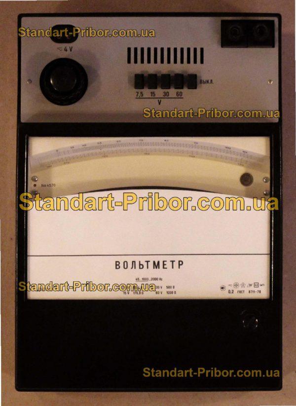 Д50151 вольтметр - фотография 1