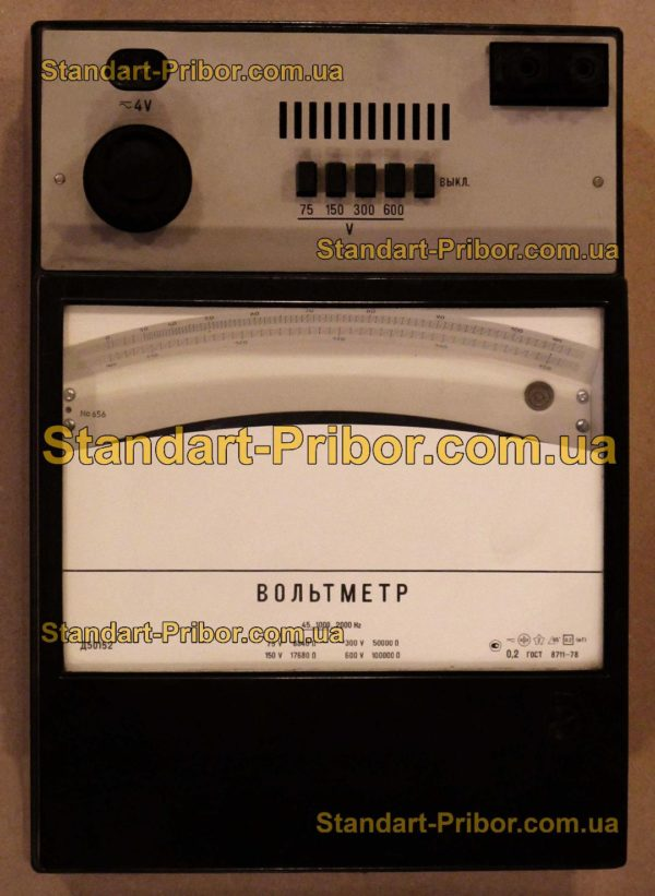 Д50152 вольтметр - изображение 2