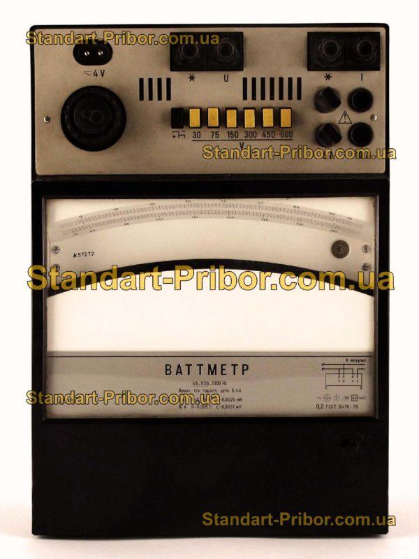 Д5016 ваттметр, варметр - изображение 2
