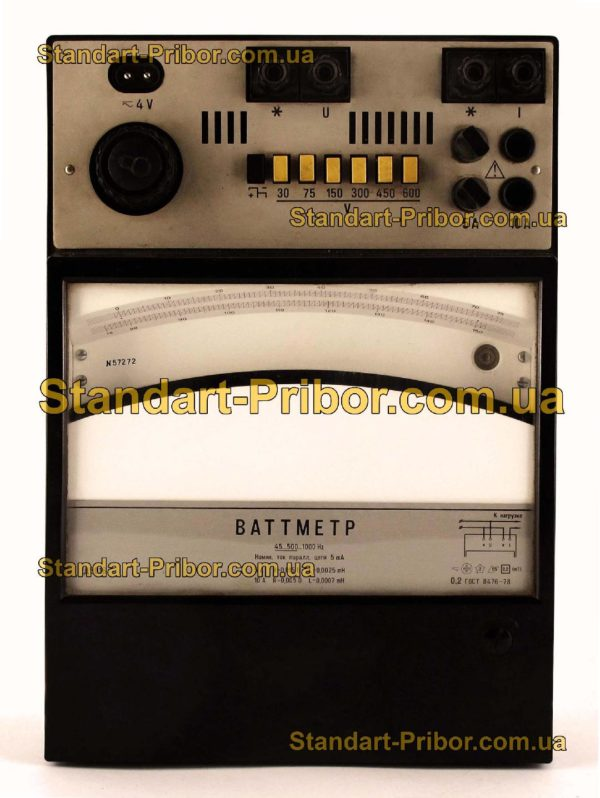 Д50162 ваттметр - изображение 2