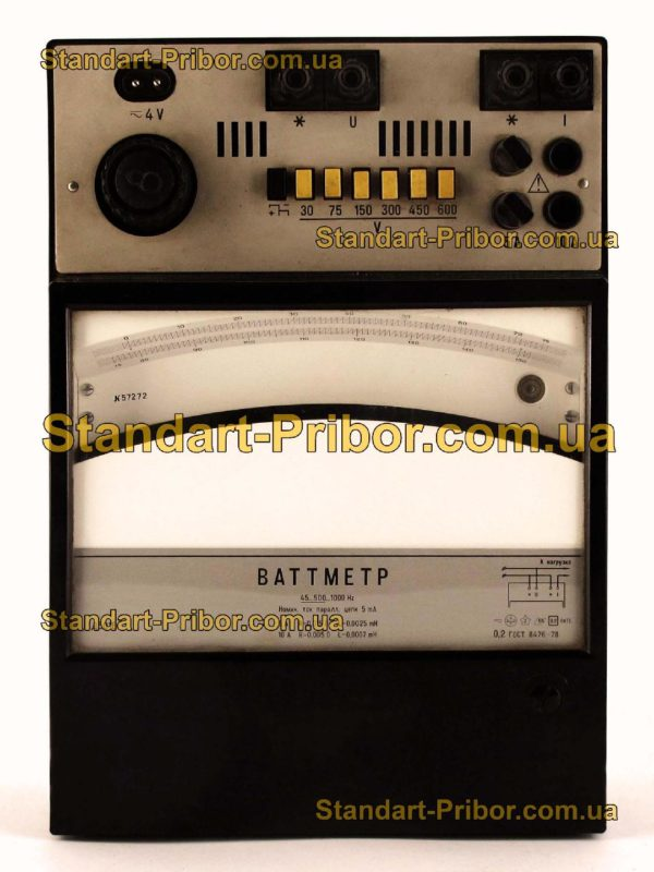 Д50163 ваттметр - изображение 2