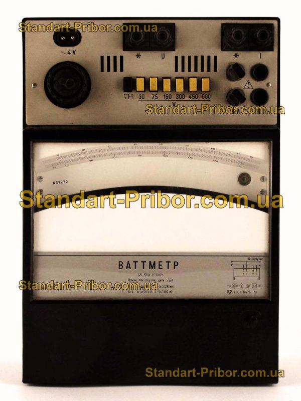 Д50166 ваттметр, варметр - изображение 2