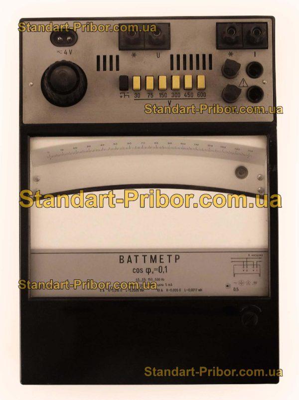 Д50201 ваттметр малокосинусный - изображение 2