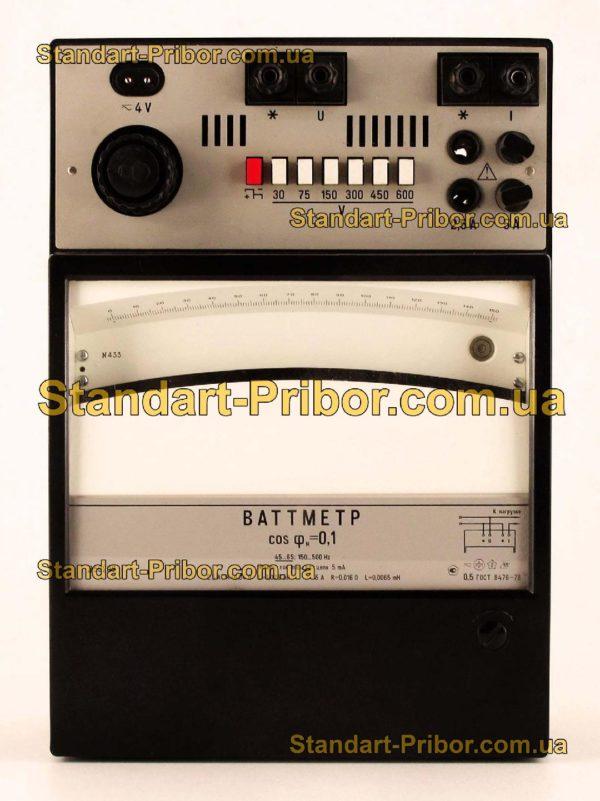 Д50202 ваттметр малокосинусный - изображение 5