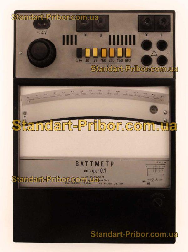 Д50203 ваттметр малокосинусный - изображение 2