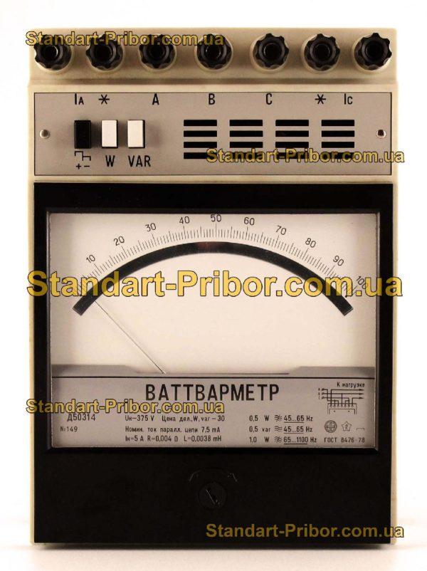 Д5031 ваттметр - изображение 2