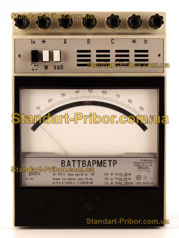 Д50311 ваттметр - изображение 2