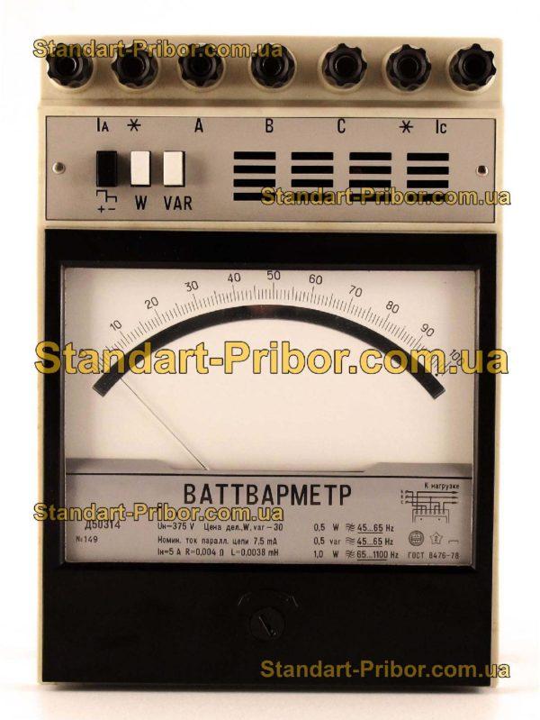 Д50312 ваттметр - изображение 2