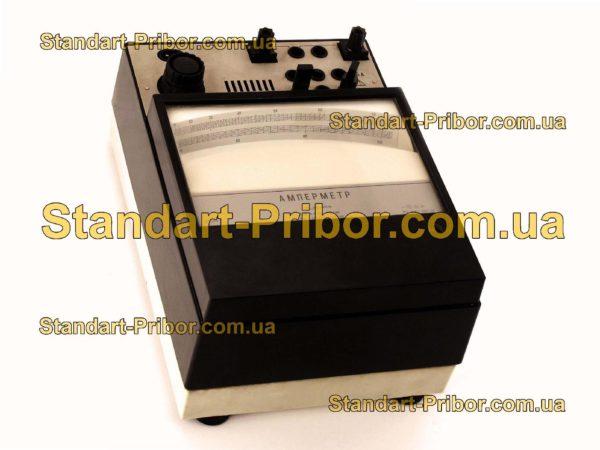 Д5054 амперметр лабораторный - фотография 1