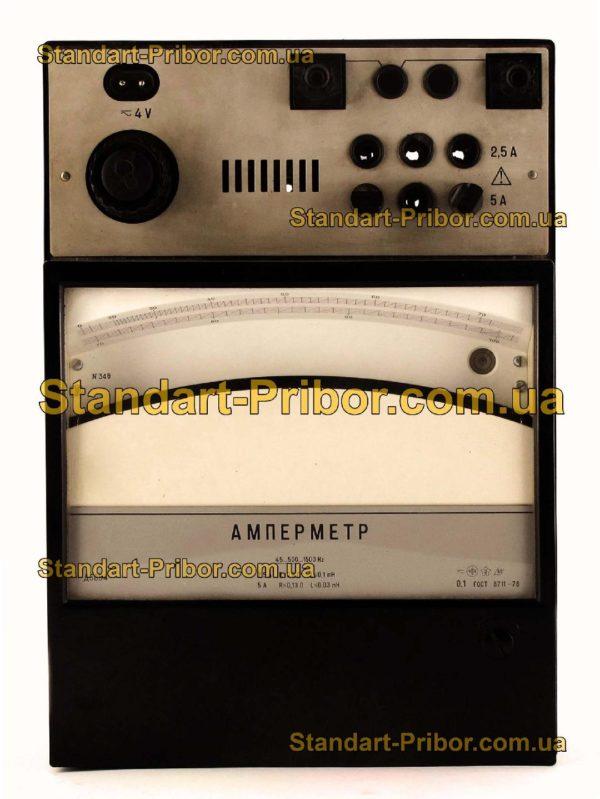 Д50541 амперметр, миллиамперметр - изображение 2
