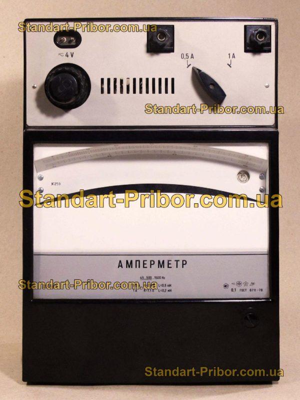 Д50543 амперметр, миллиамперметр - изображение 2