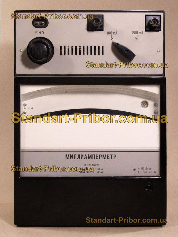 Д50544 амперметр, миллиамперметр - изображение 2