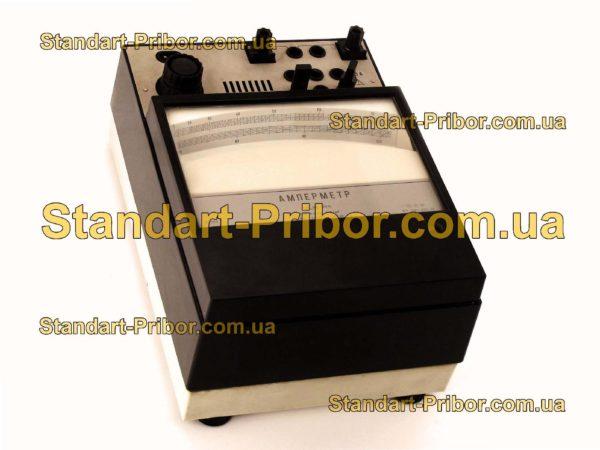 Д50545 амперметр, миллиамперметр - фотография 1