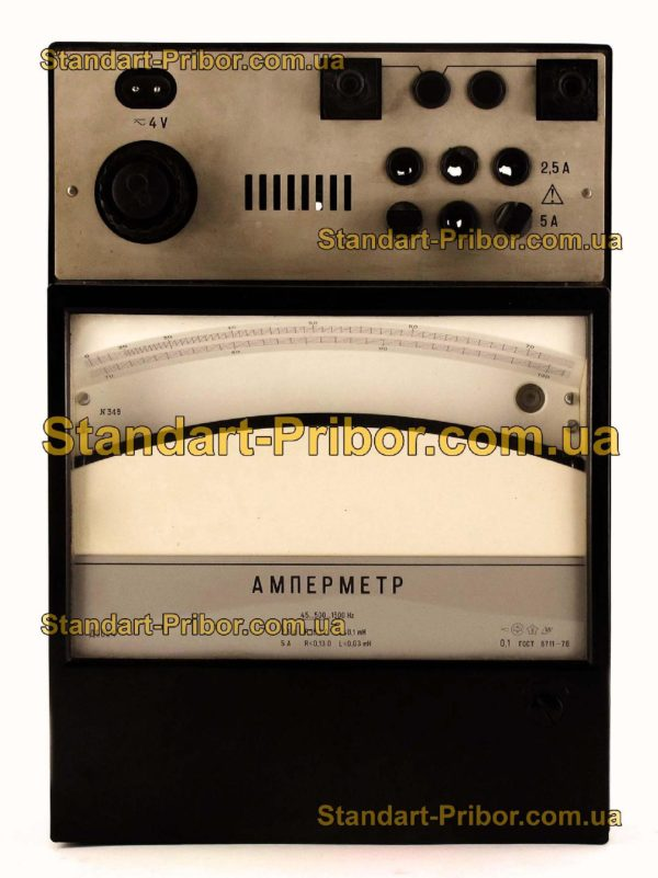 Д50545 амперметр, миллиамперметр - изображение 2