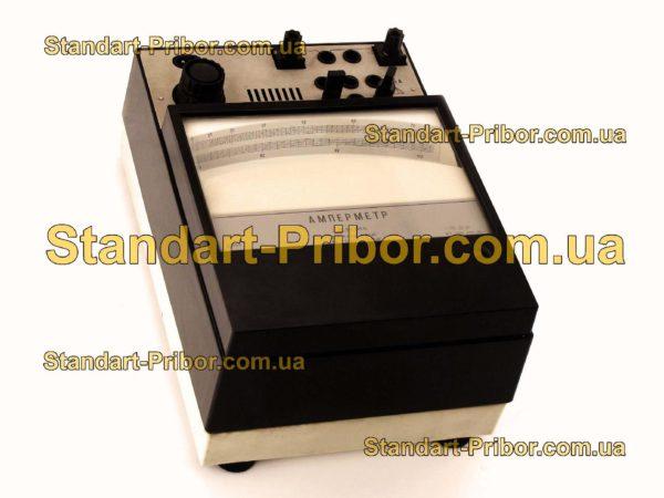 Д50546 амперметр, миллиамперметр - фотография 1