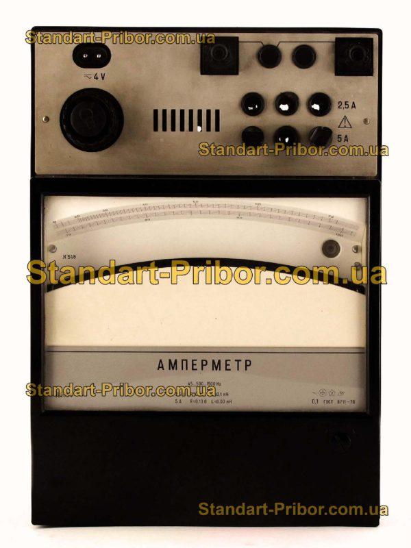 Д50546 амперметр, миллиамперметр - изображение 2