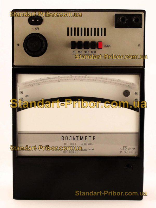 Д5055 вольтметр лабораторный - изображение 5