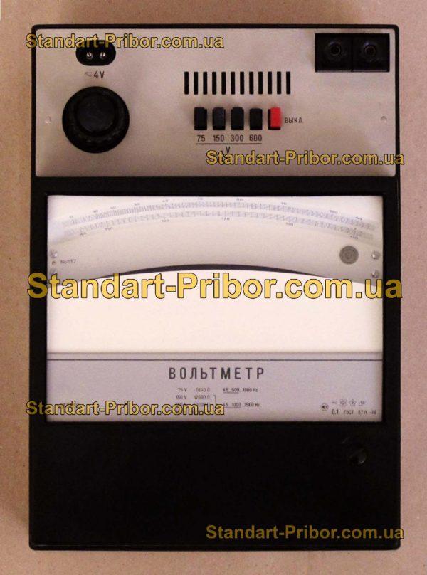 Д50552 вольтметр - изображение 2