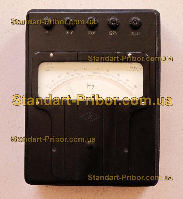 Д506 частотомер - изображение 2