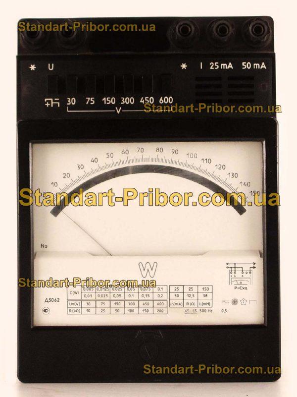 Д5062 ваттметр - изображение 2
