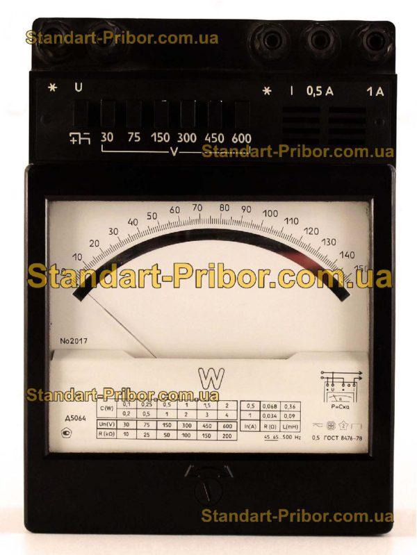 Д5064 ваттметр - изображение 5