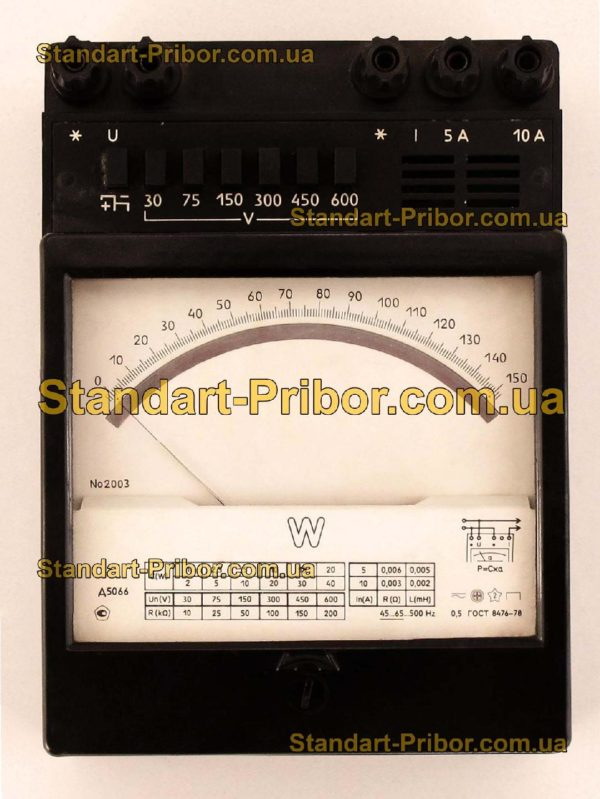 Д5066 ваттметр - изображение 5