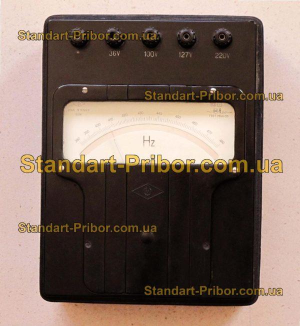 Д506М частотомер - изображение 2