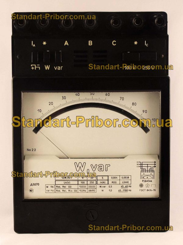 Д5070 ваттметр - изображение 2