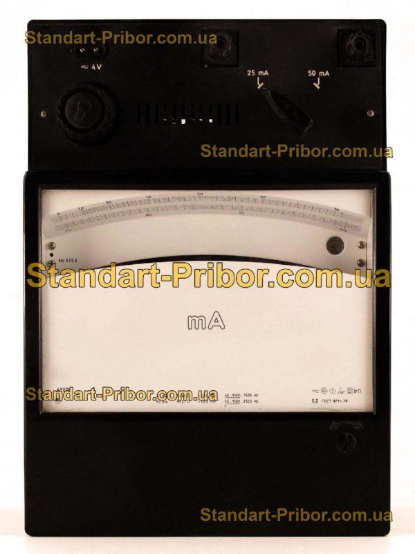 Д5076 амперметр, миллиамперметр - изображение 5