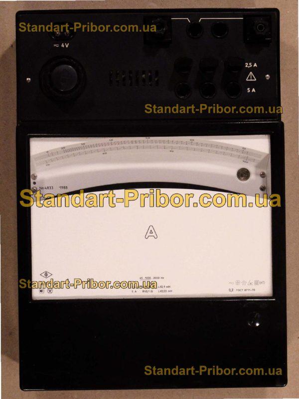 Д5079 амперметр, миллиамперметр - изображение 2