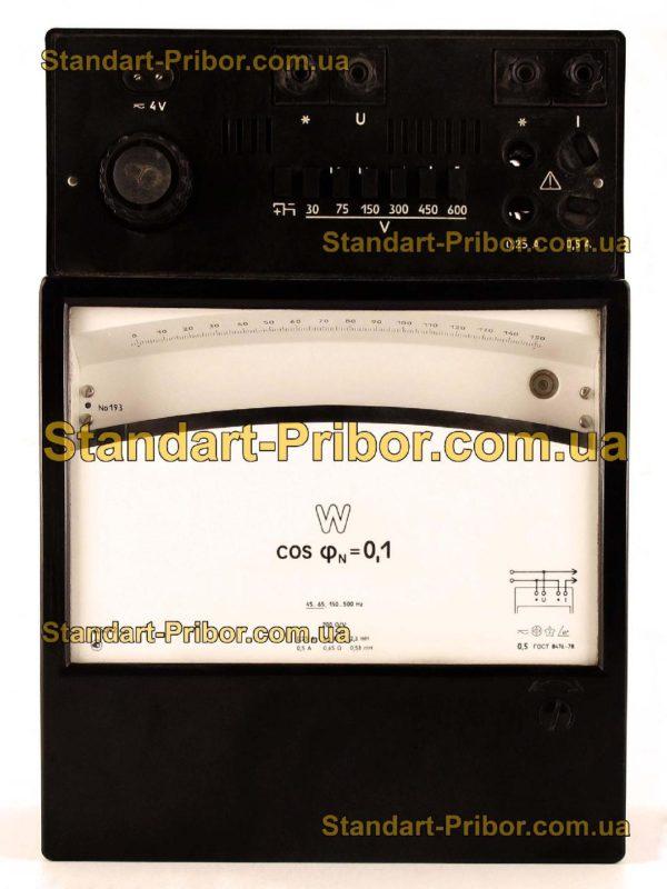 Д5092 ваттметр малокосинусный - изображение 5