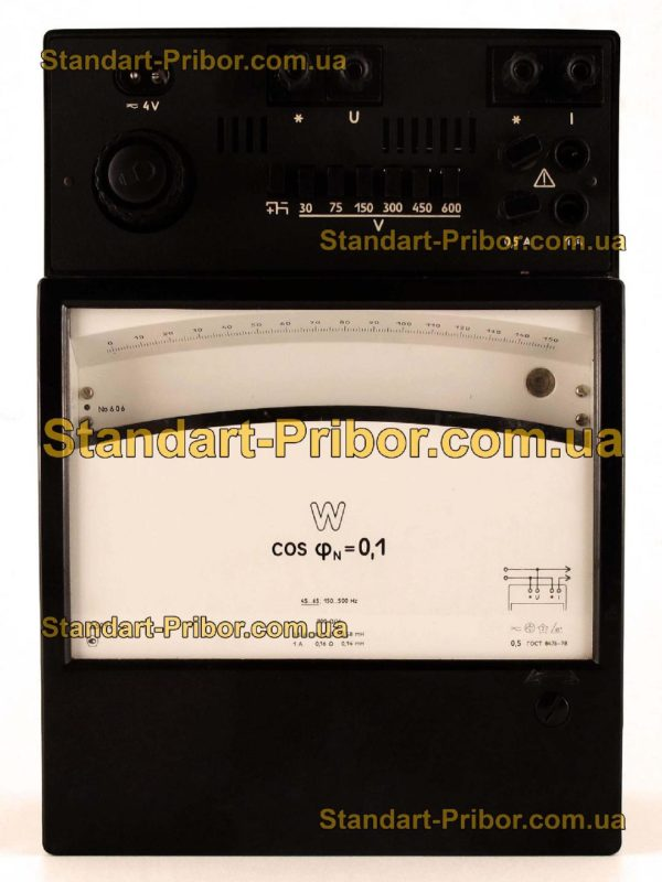 Д5093 ваттметр малокосинусный - изображение 5