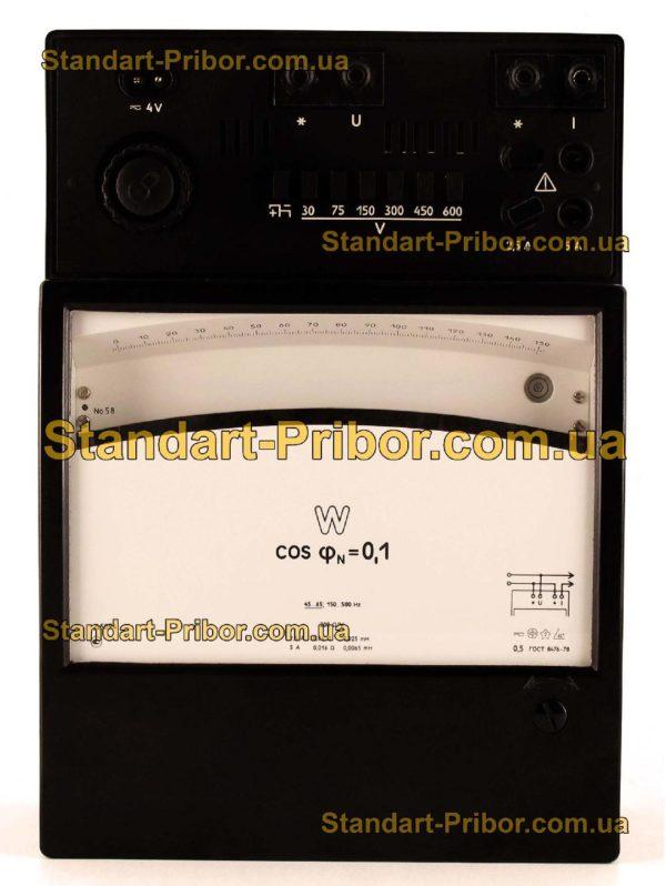 Д5094 ваттметр малокосинусный - изображение 5