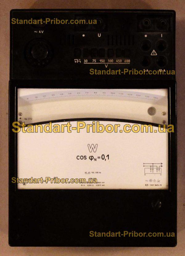 Д5095 ваттметр малокосинусный - изображение 2