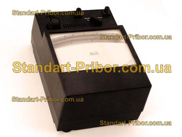 Д5098 амперметр, миллиамперметр - фотография 1