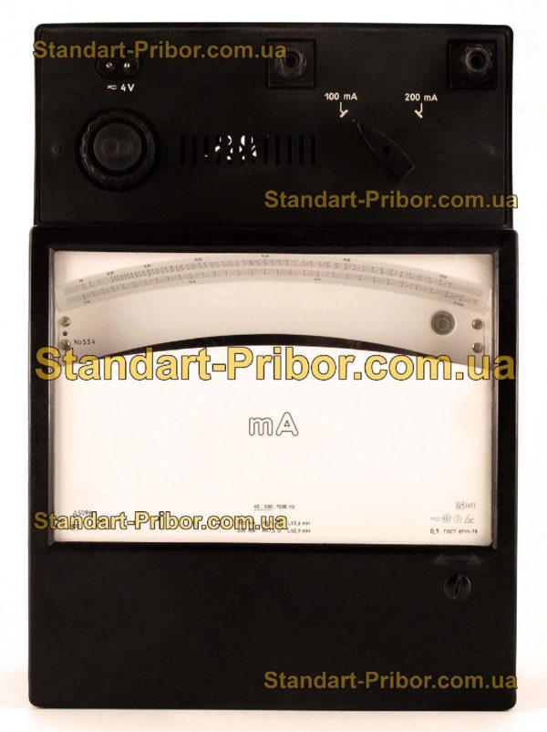 Д5098 амперметр, миллиамперметр - изображение 5