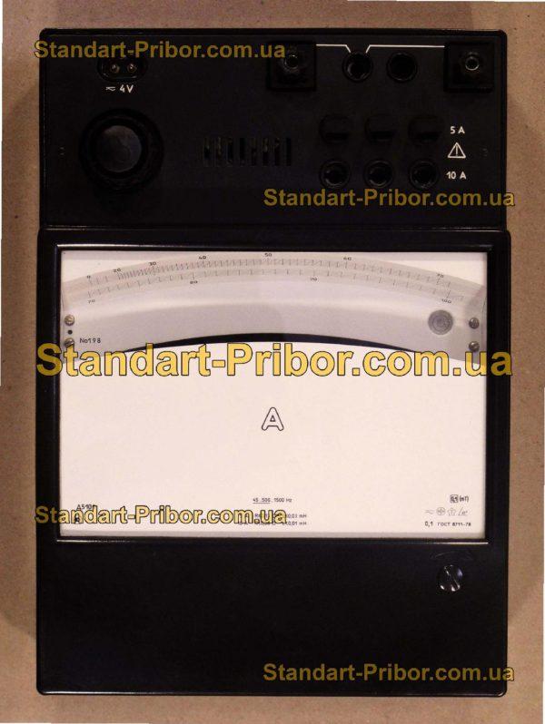 Д5101 амперметр, миллиамперметр - изображение 2
