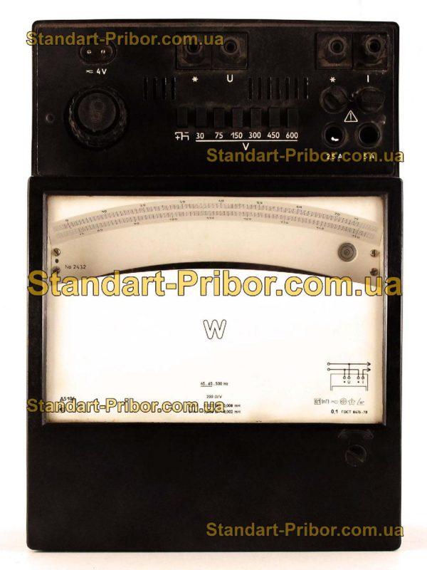 Д5106 ваттметр - изображение 5