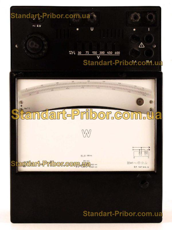 Д5107 ваттметр - изображение 5