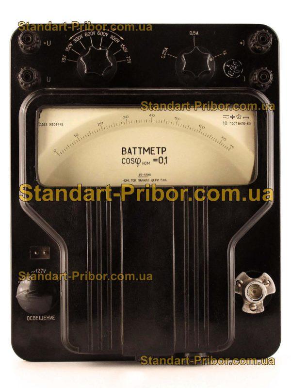 Д522 ваттметр, варметр - изображение 5