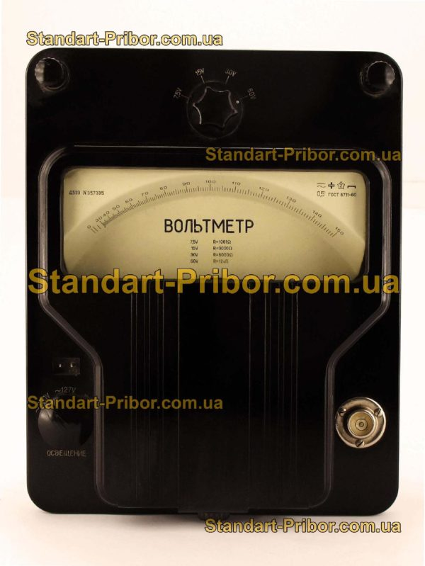 Д523/2 вольтметр лабораторный - изображение 5