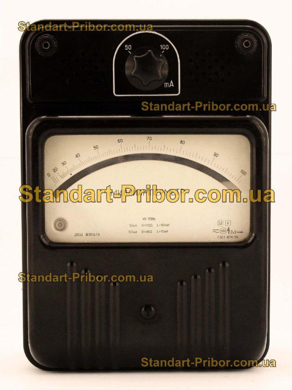 Д533 амперметр лабораторный - изображение 2