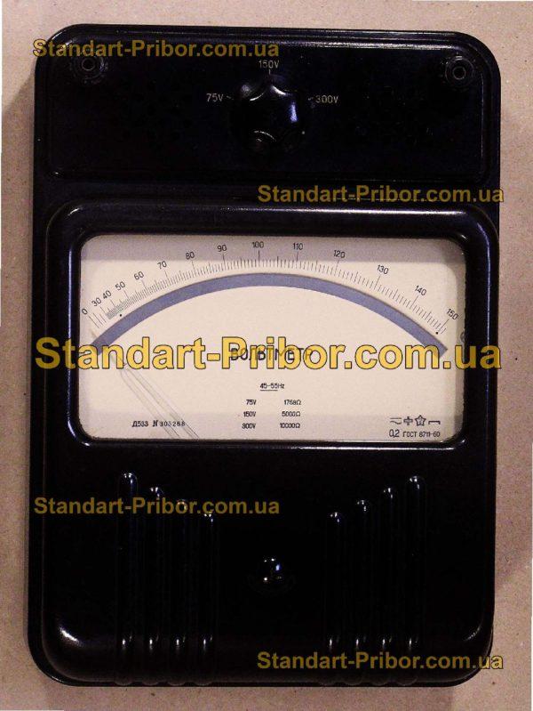 Д533 вольтметр лабораторный - изображение 2