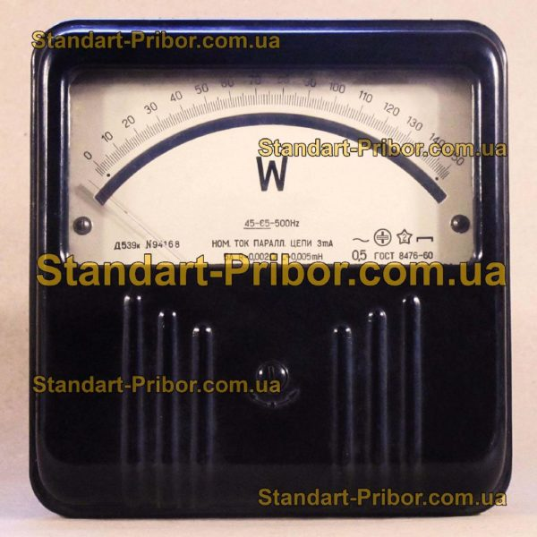 Д539 амперметр лабораторный - изображение 2