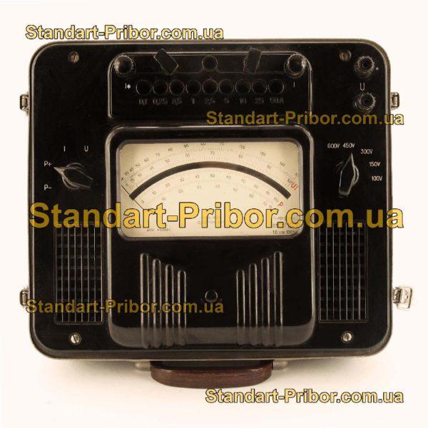 Д552 ампервольтваттметр - фото 3
