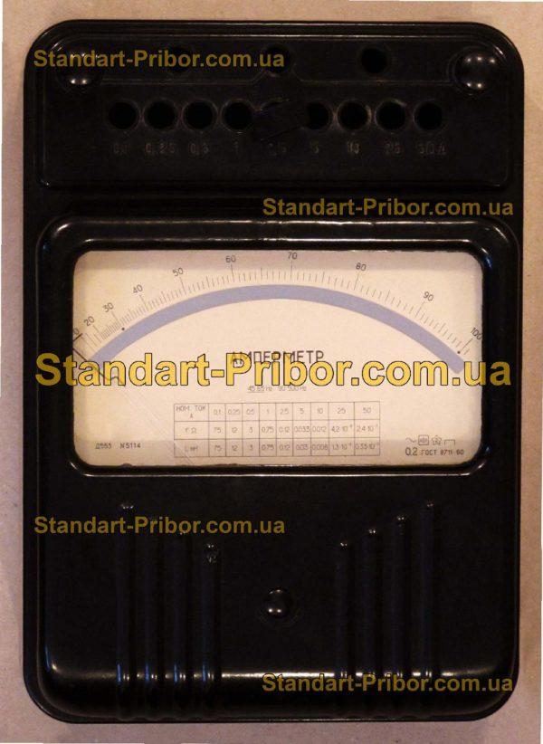 Д553 амперметр лабораторный - изображение 2