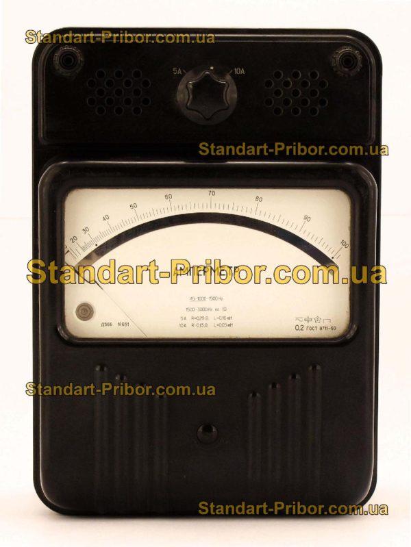 Д566 амперметр лабораторный - изображение 2